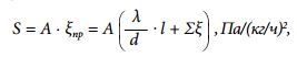Потери - формула