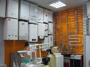 Магазин отопительного оборудования